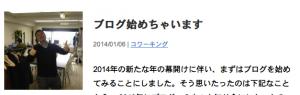 スクリーンショット 2014-04-10 20.44.21