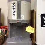 VAANCY 50円アイスコーヒー