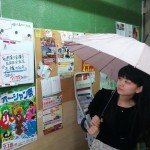 梅雨です~