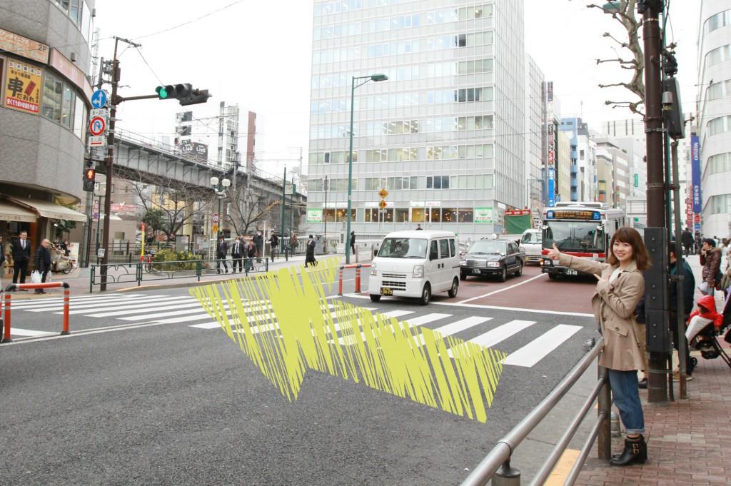 桜田通横断歩道