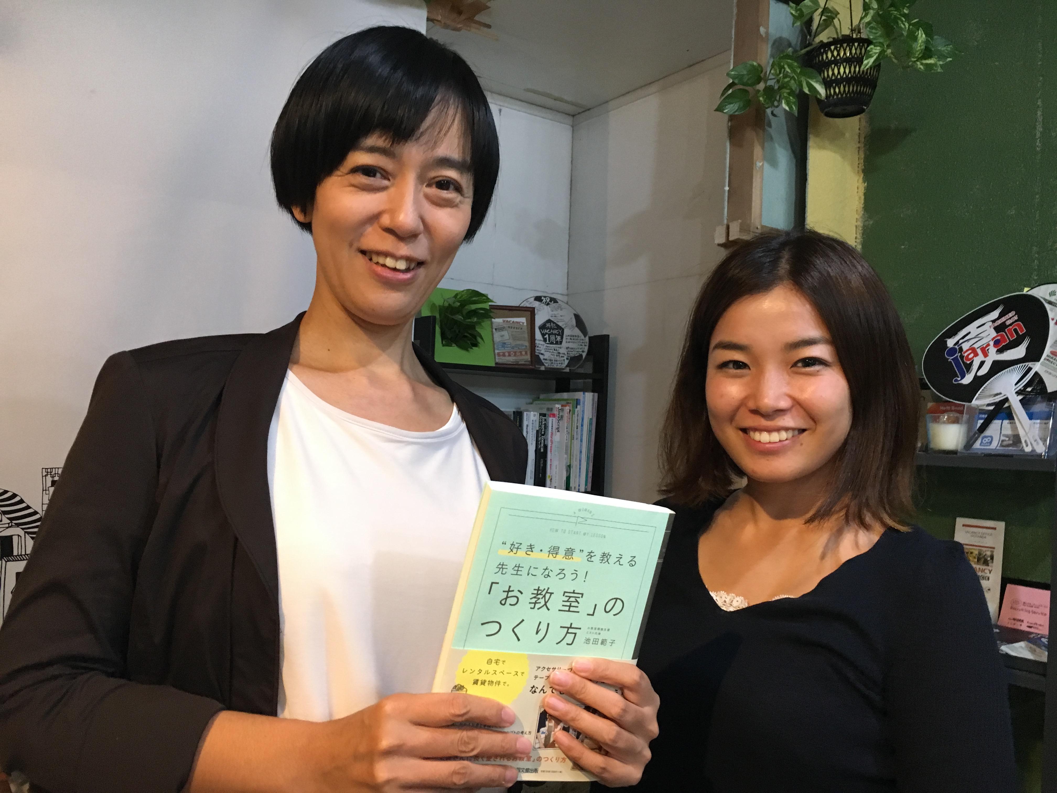 会員さんご紹介シリーズ 【池田範子さま編】