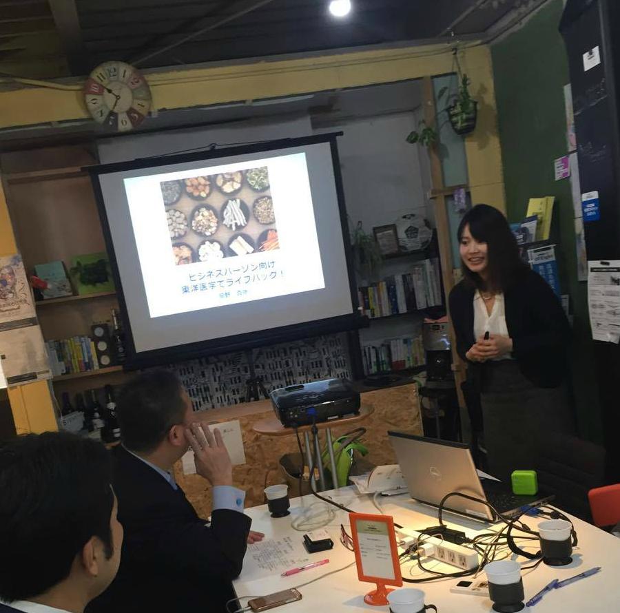 【ビジネスパーソン向けライフハック】糖質のお供に桑の葉茶!