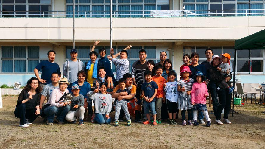 春のVACANCYキャンプ in 清海学園 勝浦